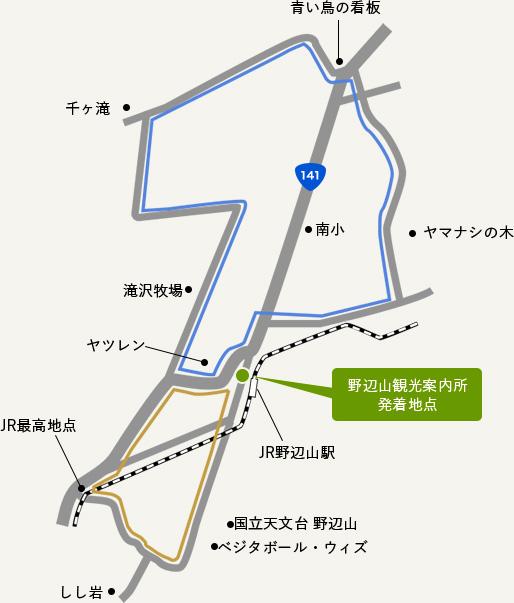 信州みなみまきむらのサイクリングマップ