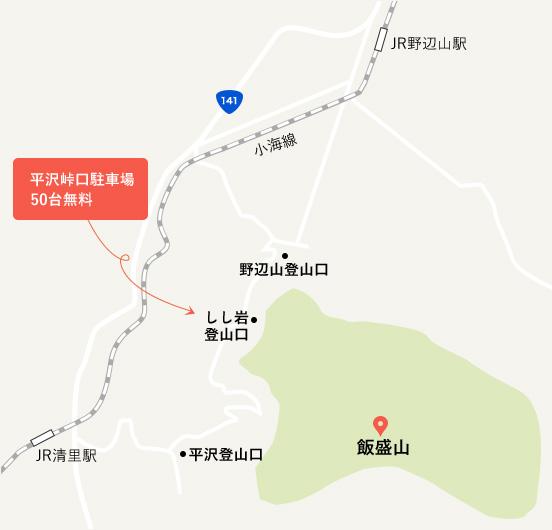 飯盛山周辺MAP
