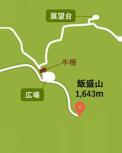 飯盛山周辺MAP詳細