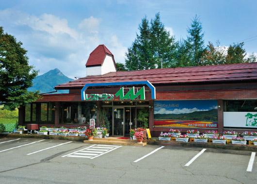 レストラン141