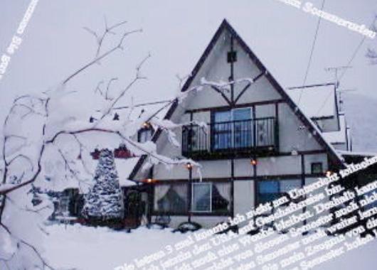 民宿ロッヂ飯盛山